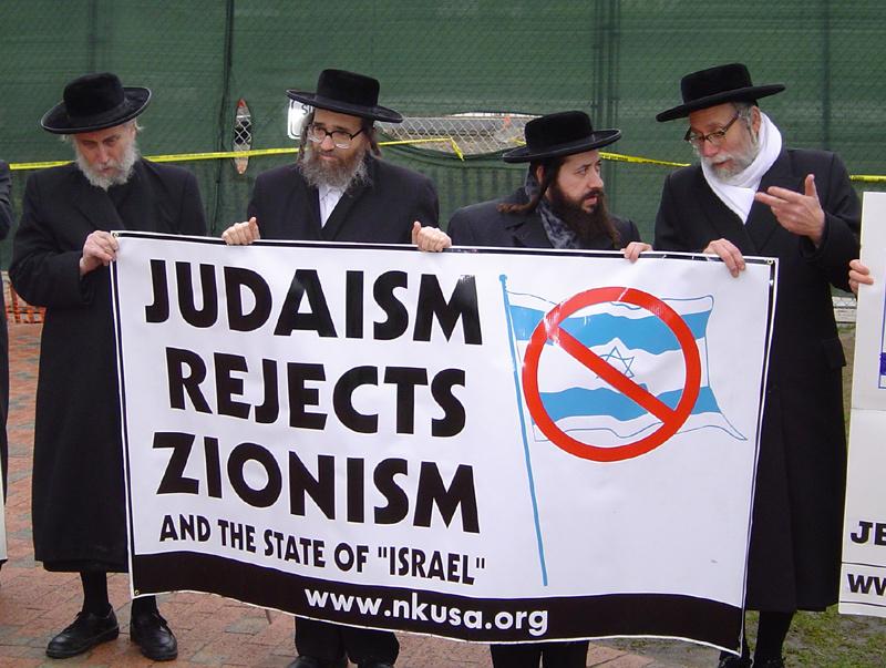 judaism-rejects-zionism-debate-1578453-800-603